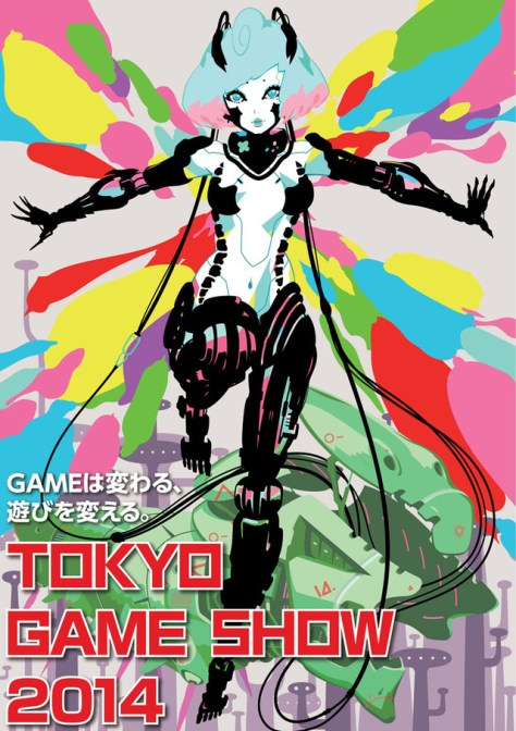 TGS 2014 main visual