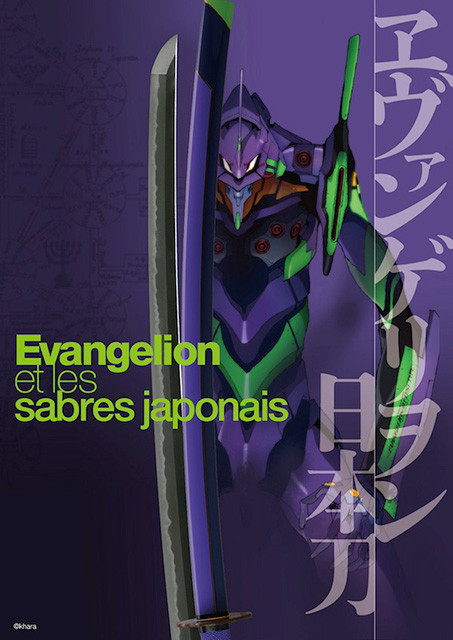 evangelion sword expo