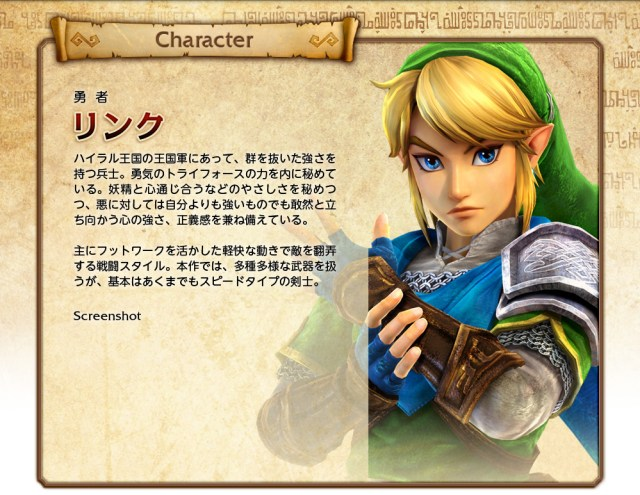 character_link