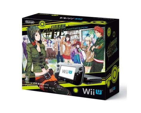 FE Wii U bundle