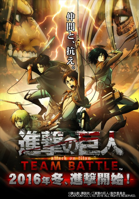 aot team battle