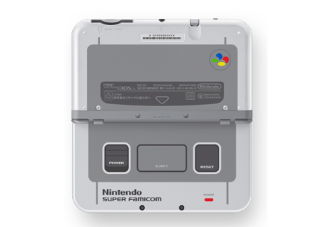 superfamicom 3ds