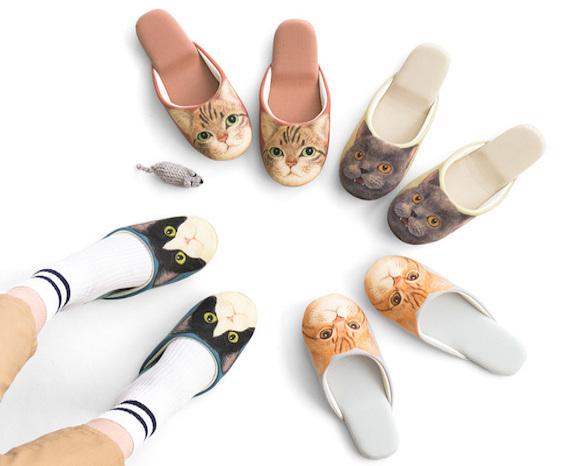 feline slippers