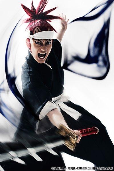 Renji Abarai: Tsubasa Sakiyama (Urie Sogami in Musical Dance with Devils)
