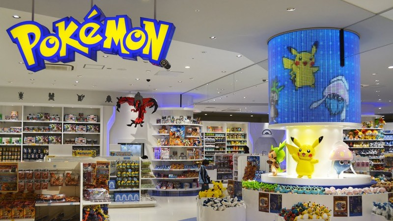 pokemon-centre