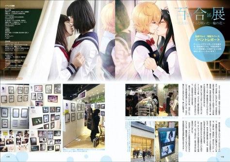 yuri-book-2