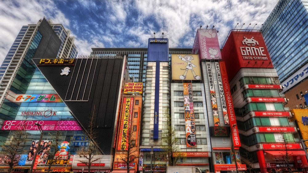 Akihabara Live Web Cam