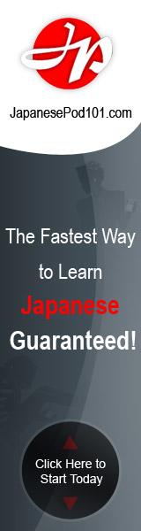 Learn Japanese with JapanesePod101.com