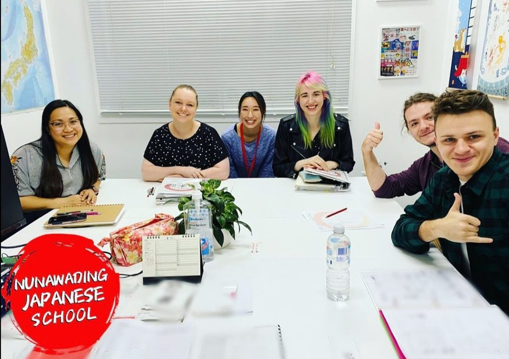 Class Onsite - Japanese Tutor Melbourne - Nunawading Japanese School