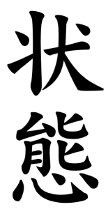 Japanese Word for Status