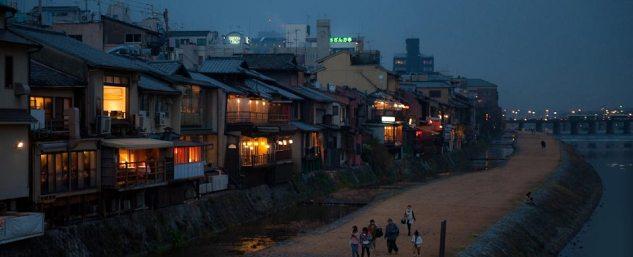 Centrala Kyoto, Kamogawafloden