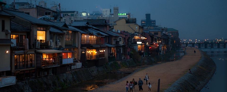 kyoto-kawaramachiPietro-Zuco-by-sa2011