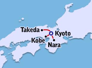upplev-kyoto