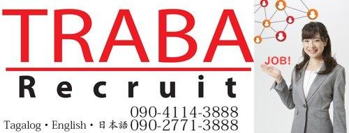traba_logo2