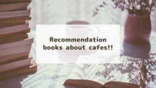 recommendationbooks_topimage