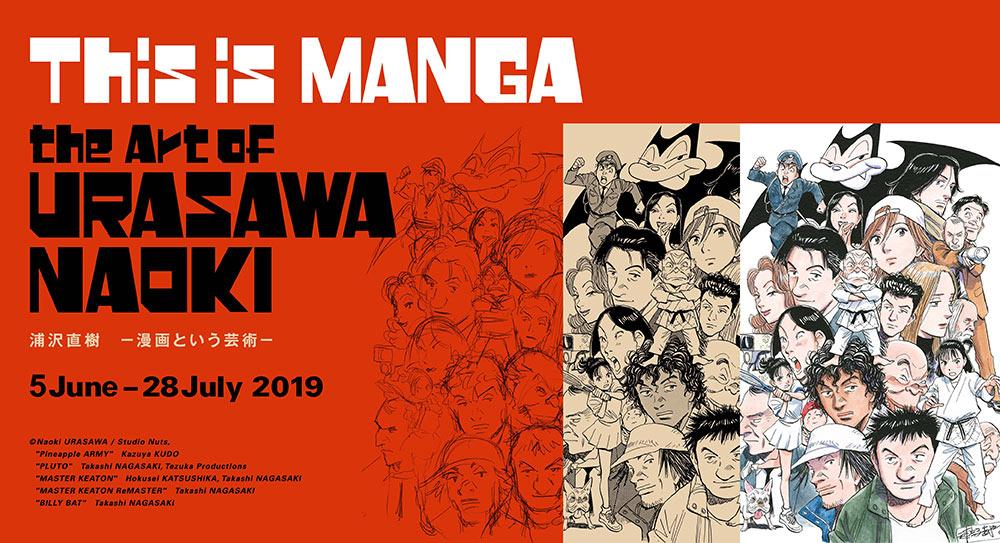 Image result for the art of naoki urasawa