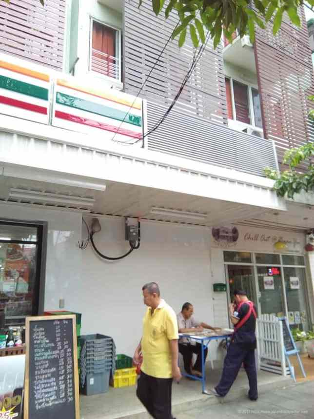 Baanyai Apartment外観