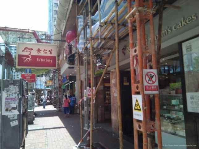 香港ワンポア