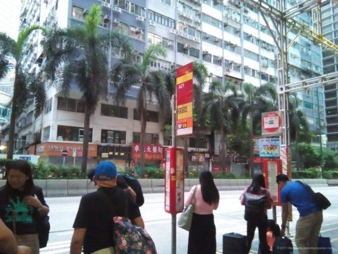香港空港のバスA21乗り場Tsim Sha Tsui