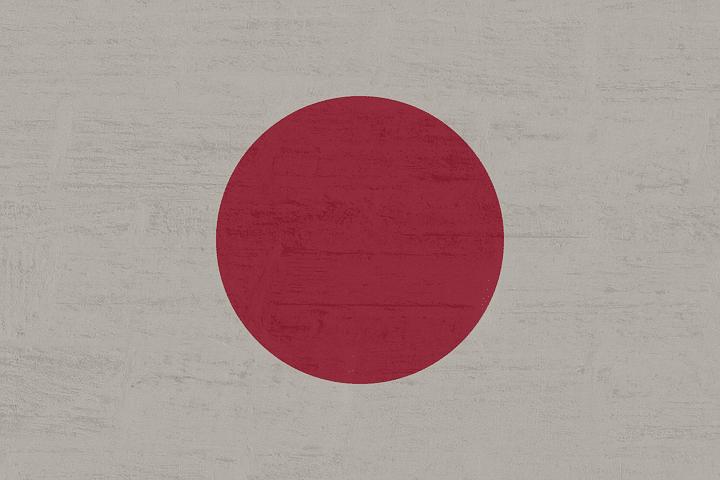 Japan Flagge 2