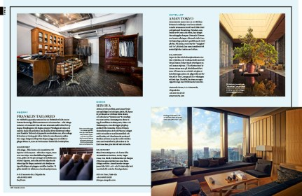 plaza-magazine-tokyo-3