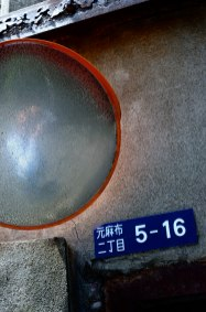 moto-azabu-textures__DSC0147