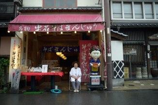 sas-hyogo_ALF_4525