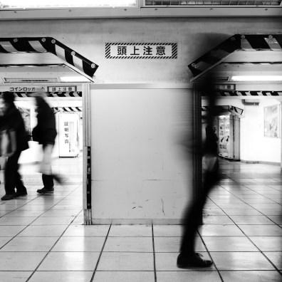 blog-tokyo-blurs_tokyo-blurs__DSC5999