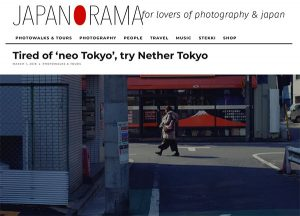 Nether Tokyo: the characterful backstreets of Tokyo