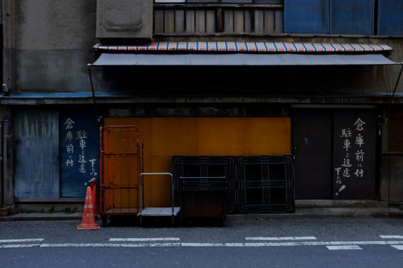 tokyo-photowalks-nethertokyo__DSF3844