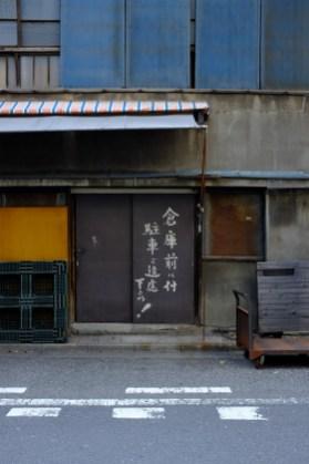 tokyo-photowalks-nethertokyo__DSF3847