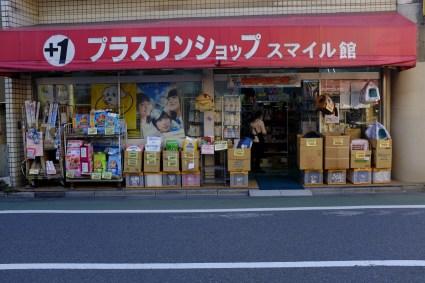 tokyo-photowalks-nethertokyo__DSF3947