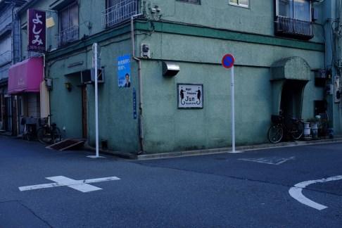tokyo-photowalks-nethertokyo__DSF4008