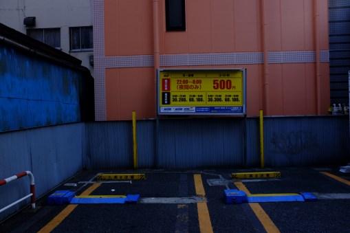 tokyo-photowalks-nethertokyo__DSF4013