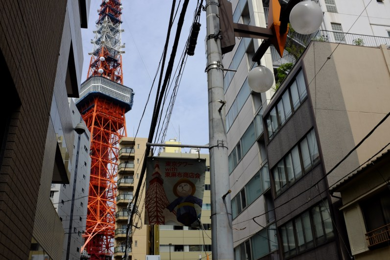 _DSF8268_tokyo-tower-small