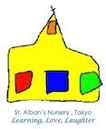 St. Alban's Nursery