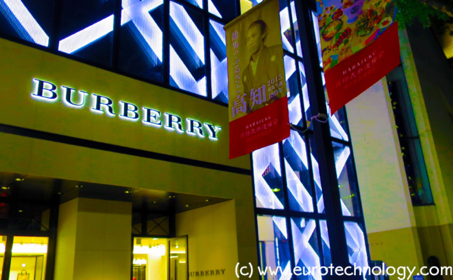 Burberry Japan moves from licensing to direct model