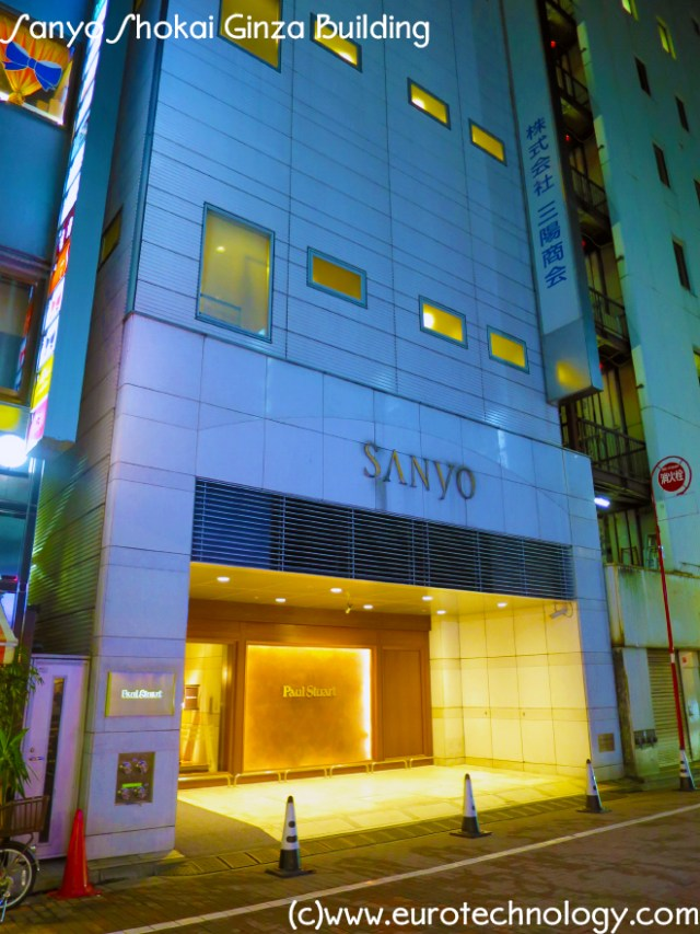 Sanyo Shokai Ginza Building in Tokyo-Ginza, one of the world