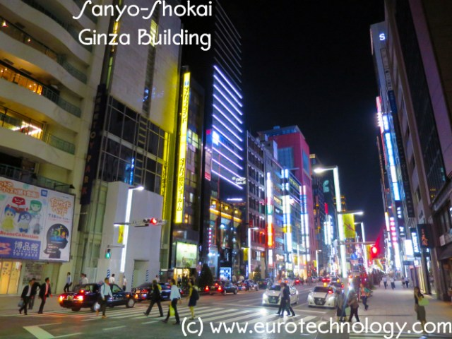 Sanyo Shokai Ginza Building (second Building from the left) in Tokyo Ginza, one of the world