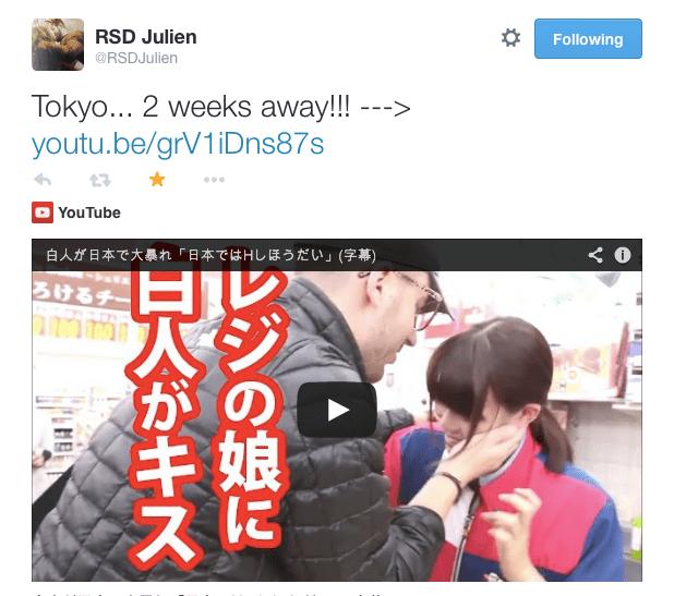 Julien is coming to town. Ladies of Japan beware.