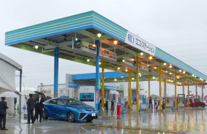 Consórcio de hidrogênio planeja empresa para construir mais estações de hidrogênio para carros de célula de combustível