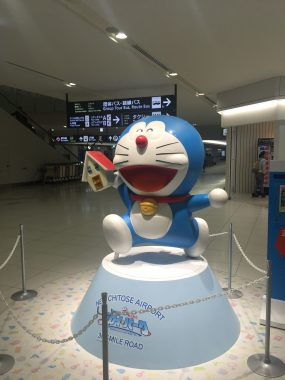 As happy as Doraemon upon arrival at the airport
