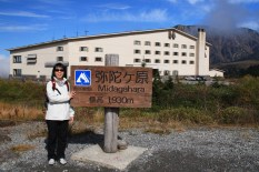 descended to Midagahara @1900m by bus