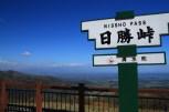 Nissho Pass