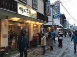 local shops in onsen town