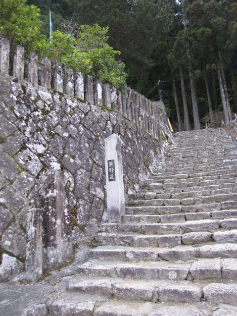 paths leading to Kumano Kodo