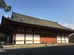 Kodo (lecture hall)