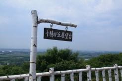 Tokachi plain from observatory