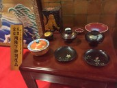 utensils used by JP emperors