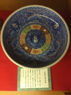 Pottery from Edo-era from Imari, Kyushu